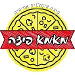 לוגו מאמא פיצה