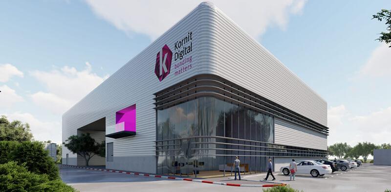 קורנית דיגיטל בקריית גת: מפעל הייטק חדש יוקם באזור תעשייה קריית גת בהשקעה של כ- 62 מיליון ₪