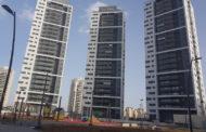 בכל הארץ נרשמה ירידה במכירת כמות הדירות: בקריית גת עליה של כ - 20%