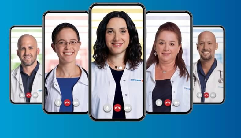 רפואה היברידית: לקבוע ביקור דיגיטלי עם רופא בלי לצאת מהבית