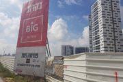 החלה הבניה של BIG כרמי גת!