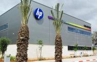 עובדי חברת HP Indigo יצטרכו לצאת לחופשת פסח ארוכה יותר