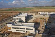 בית ספר תיכון ראשון בכרמי גת אמור להיפתח עד שנת 2021