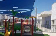 בשורה טובה להורים: 9 כיתות מעונות יום חדשות יפתחו בספטמבר הקרוב בכרמי גת