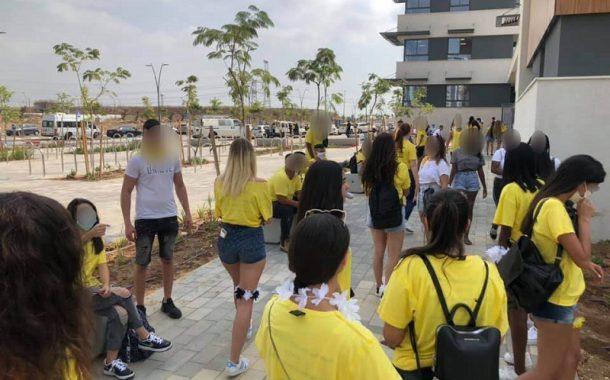 1 בספטמבר: מחאת תלמידי בית ספר מקיף רבין בכרמי גת