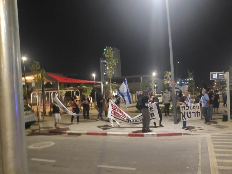 הפגנה כרמי גת