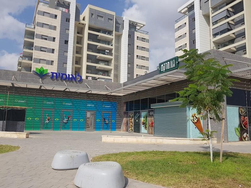 קופת חולים לאומית ומכולת שכונתית