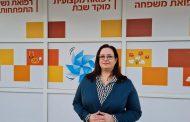 רכש משמעותי למאוחדת: עדי בראל מונתה למנהלת מרחב נגב