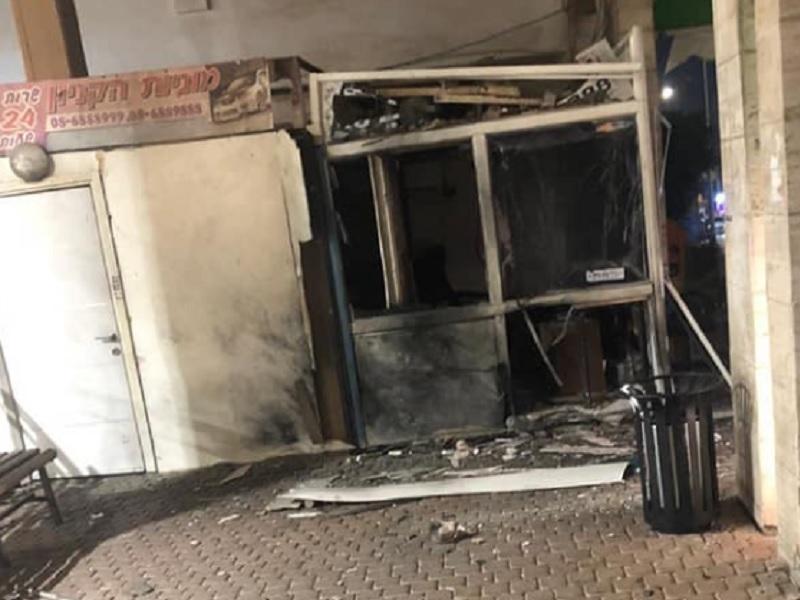 פיצוץ בסמוך לתחנת המוניות בקריית גת: לא היו נפגעים באירוע