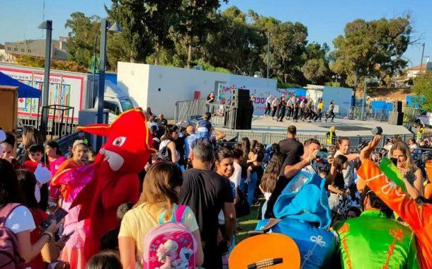אלפי הורים וילדים בהפנינג חגיגי לרגל שבוע הספר העברי בקרית גת