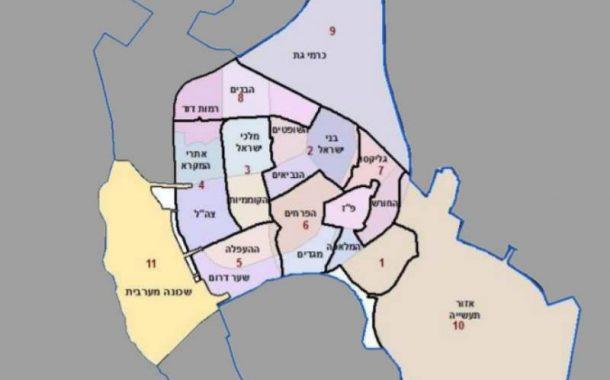 חבר מועצת עיריית קרית גת, שי זולדן: